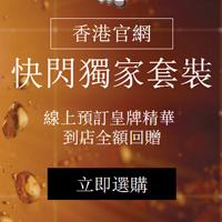 SkinCeuticals 抗氧美白煥膚 美白修護補濕套裝 黄金周预购