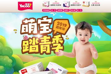 雅酷母婴旗舰店 雅酷纸尿裤质量怎么样 好用吗