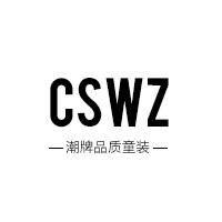 cswz母婴旗舰店 夏装、裤子、外套、卫衣