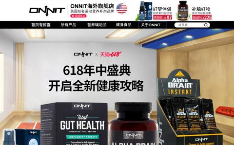 ONNIT海外旗舰店 美国ONNIT运动保健品牌