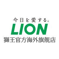 LION海外旗舰店 狮王祛痘膏怎么样