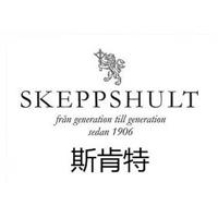 Skeppshult瑞典斯肯特品牌铸铁锅海外旗舰店