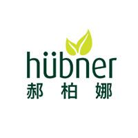 huebner德国郝柏娜铁元品牌海外旗舰店
