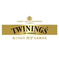 TWININGS英国川宁茶海外旗舰店