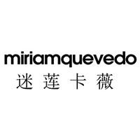 MiriamQuevedo西班牙护肤品牌海外旗舰店