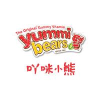 YummiBears美国吖蜜小熊维生素软糖海外旗舰店