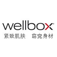 wellbox法国美容仪护肤品牌海外旗舰店