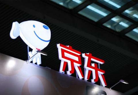 京东财报前瞻:Q2营收预计获两位数增幅