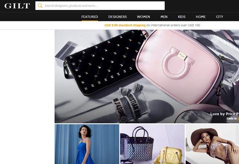 Gilt Groupe 美国名品折扣购物网站