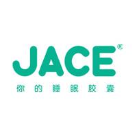 jace泰国乳胶枕头品牌海外旗舰店