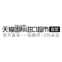 天猫国际进口超市 官方直采 海淘网站