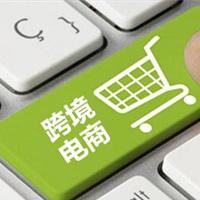 杭州萧山启动跨境电商产业带建设