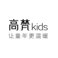 高梵童装品牌官方旗舰店