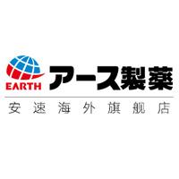 日本安速品牌海外旗舰店