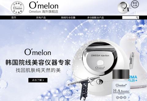 Omelon韩国欧漫露美容院线仪器品牌海外旗舰店