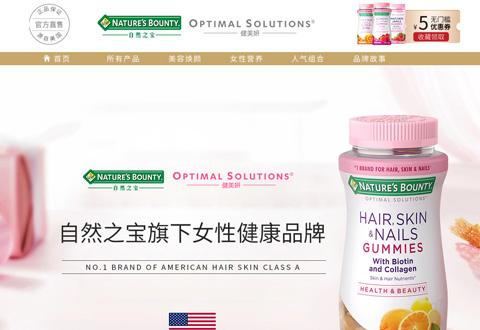 OptimalSolutions美国自然之宝旗下女性健康品牌海外旗舰店