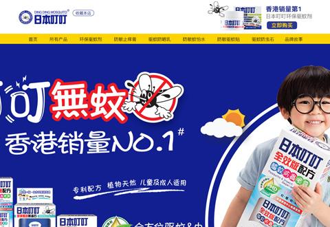 日本驱蚊叮叮海外旗舰店 日本驱蚊叮叮怎么使用