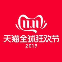 2019年天猫双十一狂欢节活动攻略与双11红包领取方法