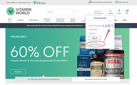 美维仕保健品怎么样?美国Vitamin World海淘攻略