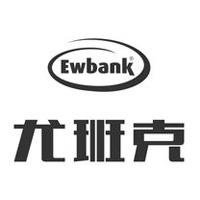 ewbank英国尤班克吸尘器品牌海外旗舰店