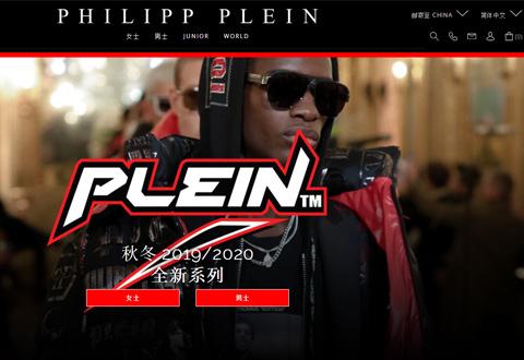 PHILIPP PLEIN 德国菲利浦·普莱因服装品牌网站