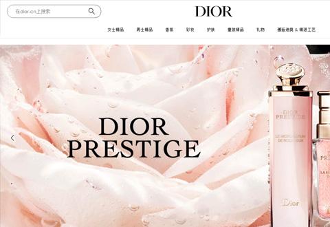 DIOR 法国迪奥品牌网站