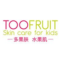 toofruit法国多果肤儿童护肤品牌海外旗舰店