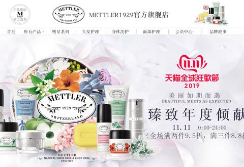 METTLER1929瑞士梅特勒天然护肤品牌海外旗舰店
