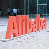 阿里拟发售5亿股 预计26日香港上市