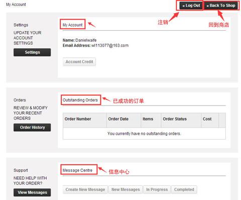 Mybag英国官网海淘购物流程与攻略
