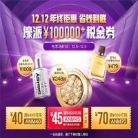香港莎莎网 12.12年终钜惠 85元换购雅顿眼胶60粒