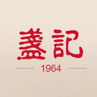 香港盏记燕窝品牌海外旗舰店