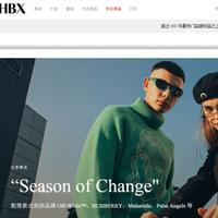 HBX是什么?HBX可以直邮中国吗?HBX可以买什么?