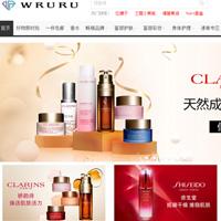 俄罗斯Wruru中文购物网站海淘攻略