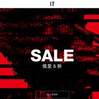 ITeSHOP香港中文网站是不是正品?ITeSHOP商城靠谱吗?