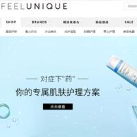 Feelunique英国中文购物教程与海淘攻略