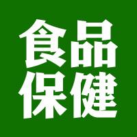 食品保健海淘网站推荐