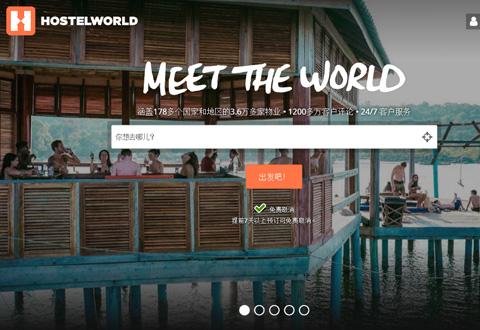 Hostelworld 网上安全预订全球各地旅舍网站