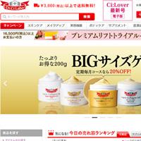Dr Ci:Labo日本城野医生护肤品怎么样