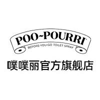 POOPOURRI美国噗噗丽厕所芳香剂品牌海外旗舰店