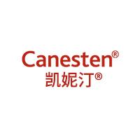 Canesten澳洲女性抗真菌私密护理品牌海外旗舰店