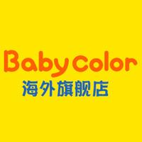 babycolor日本儿童蜡笔品牌海外旗舰店