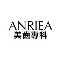 anriea台湾艾黎亚牙贴品牌海外旗舰店