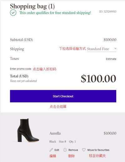 ALDO美国女鞋网站海淘购物攻略