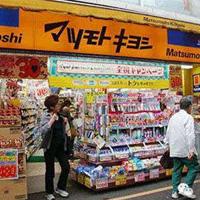 日本海淘网站有哪些?如何选择靠谱的日本转运公司
