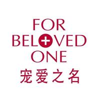 For Beloved One台湾宠爱之名护肤品牌海外旗舰店