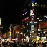 韩国海淘转运常见的禁运物品有哪些
