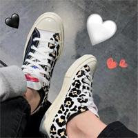 Converse Chuck '70 Ox豹纹拼接短款女鞋