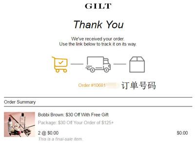 Gilt City美国官网优惠券领取步骤攻略