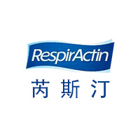 respiractin加拿大芮斯汀呼吸系统保健品牌海外旗舰店